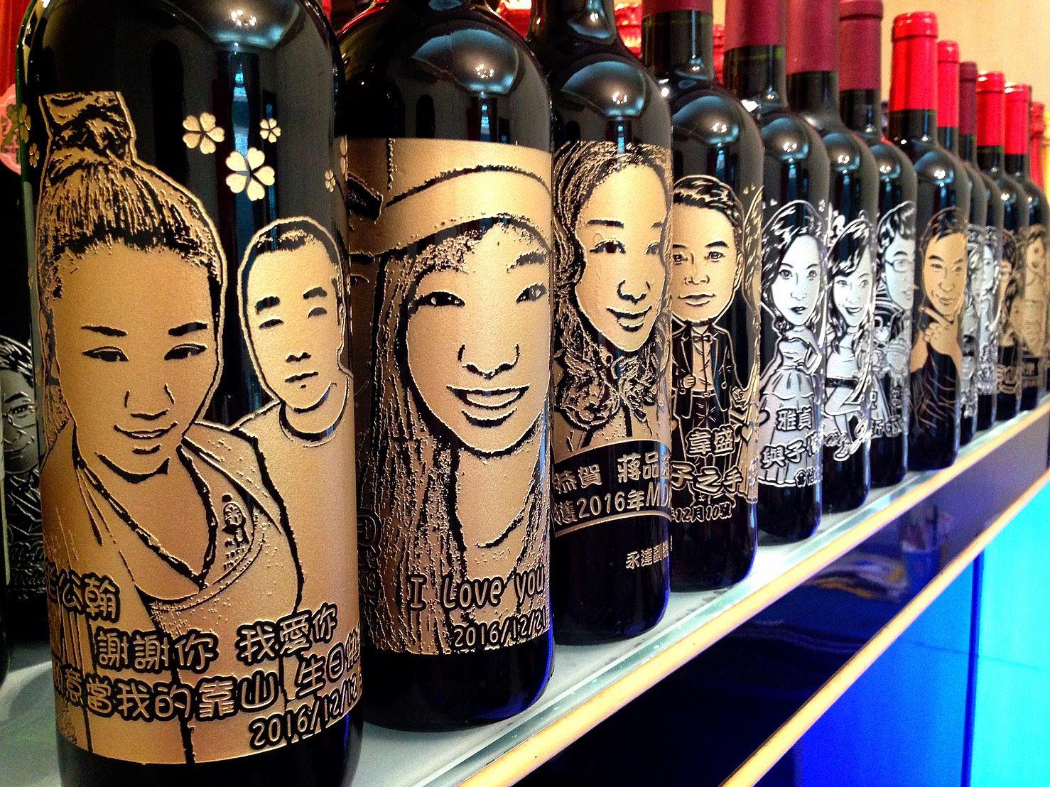 素描照片瓶雕含2位